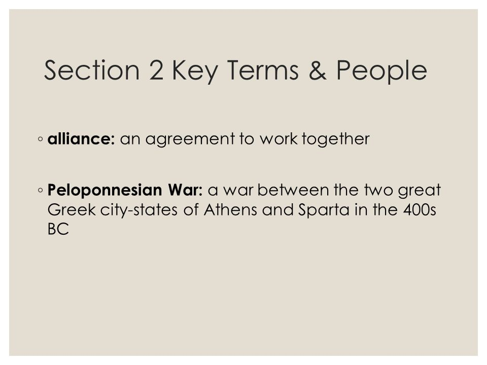 Section 2 Key Terms & People