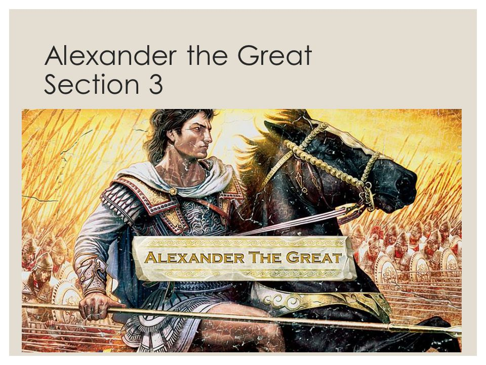 Alexander the Great Section 3