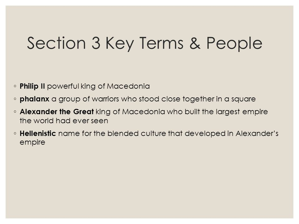 Section 3 Key Terms & People