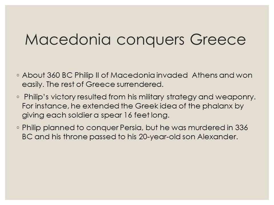 Macedonia conquers Greece