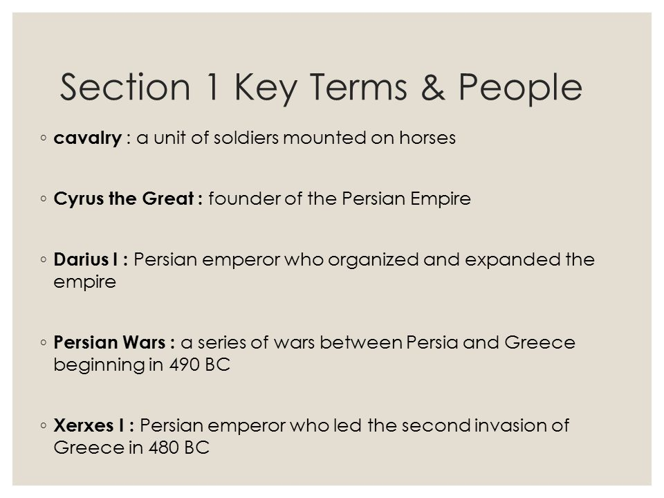 Section 1 Key Terms & People
