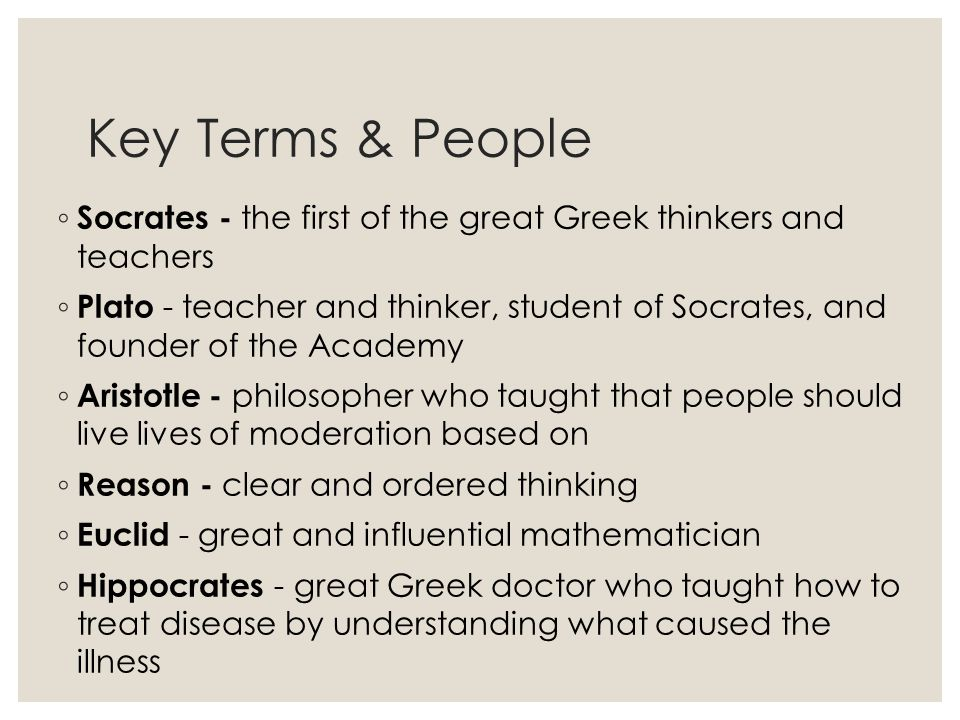 Key Terms & People Socrates - the first of the great Greek thinkers and teachers.