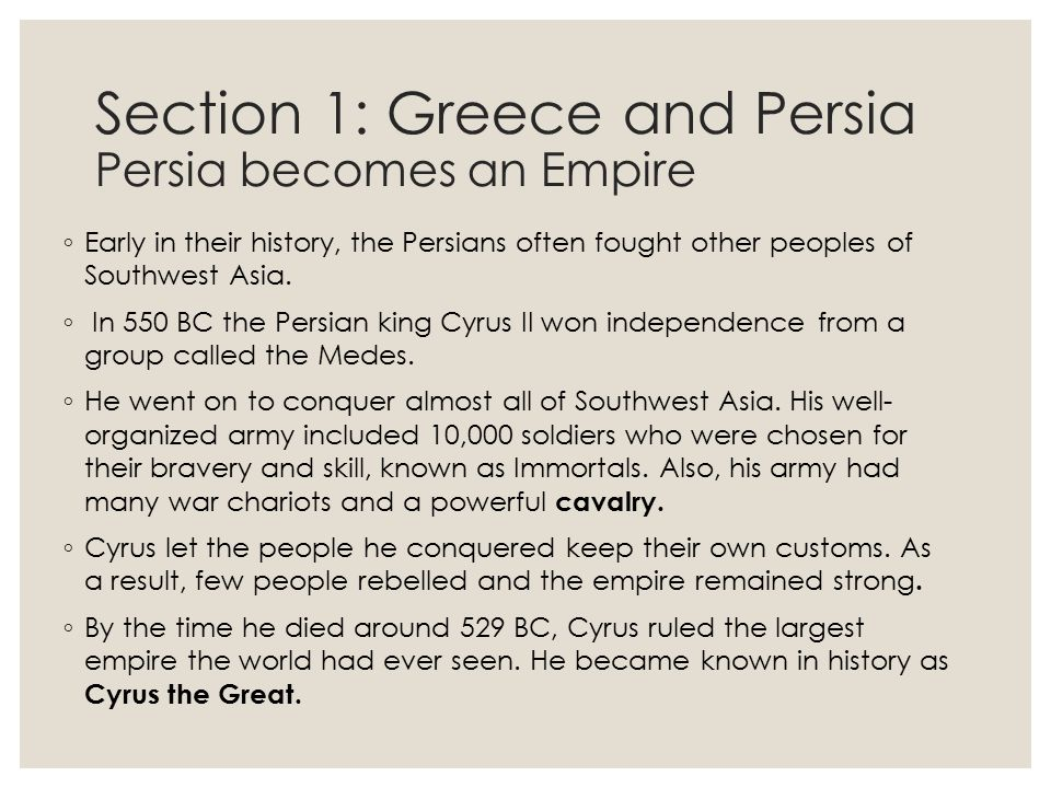 Section 1: Greece and Persia Persia becomes an Empire