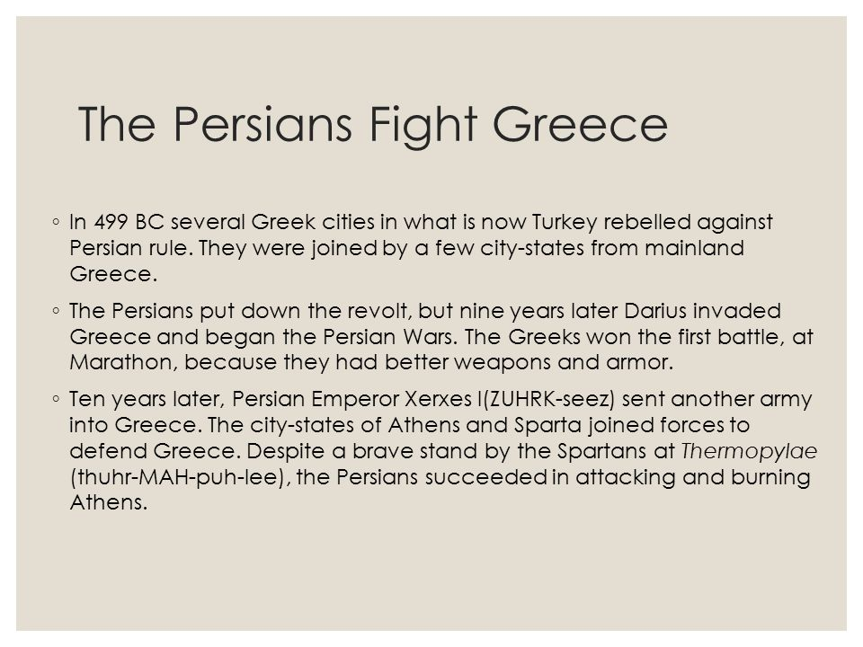 The Persians Fight Greece