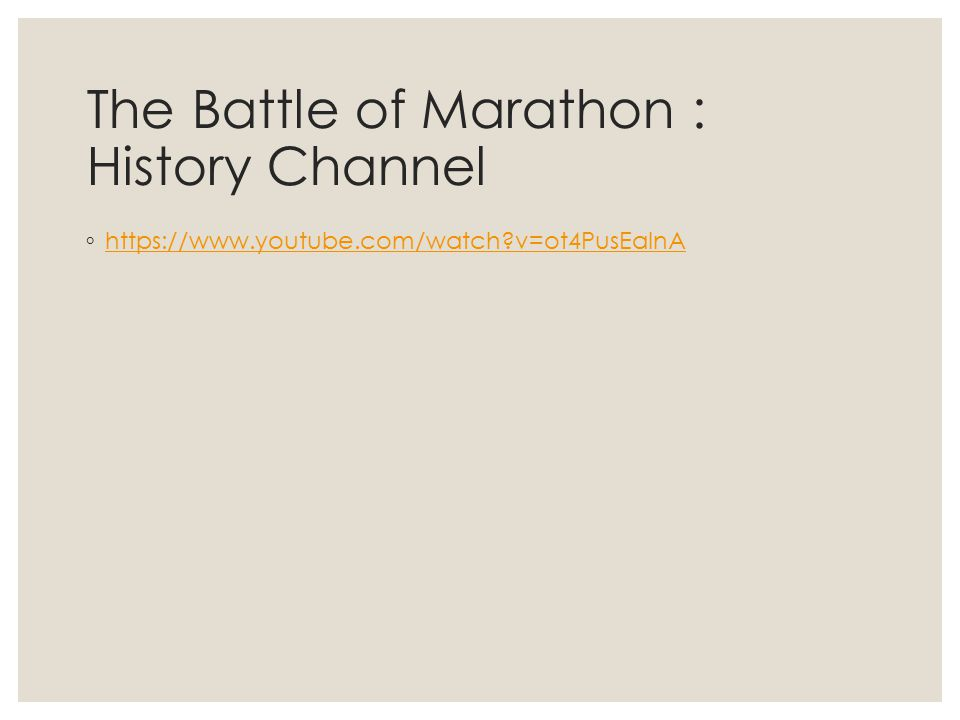 The Battle of Marathon : History Channel
