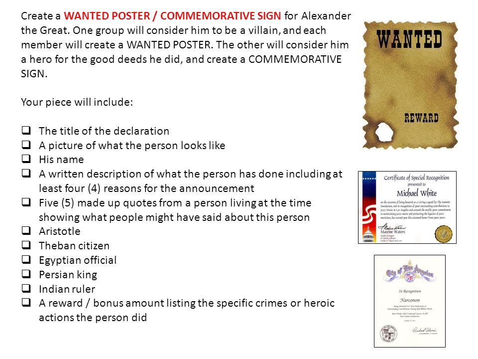 Create a WANTED POSTER / COMMEMORATIVE SIGN for Alexander the Great