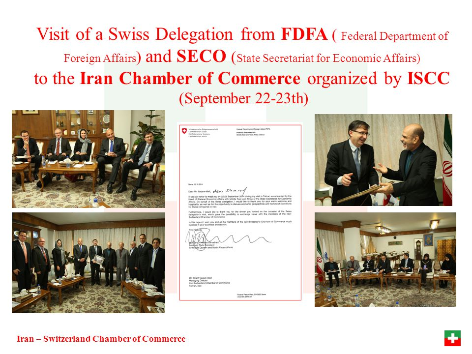 to the Iran Chamber of Commerce organized by ISCC