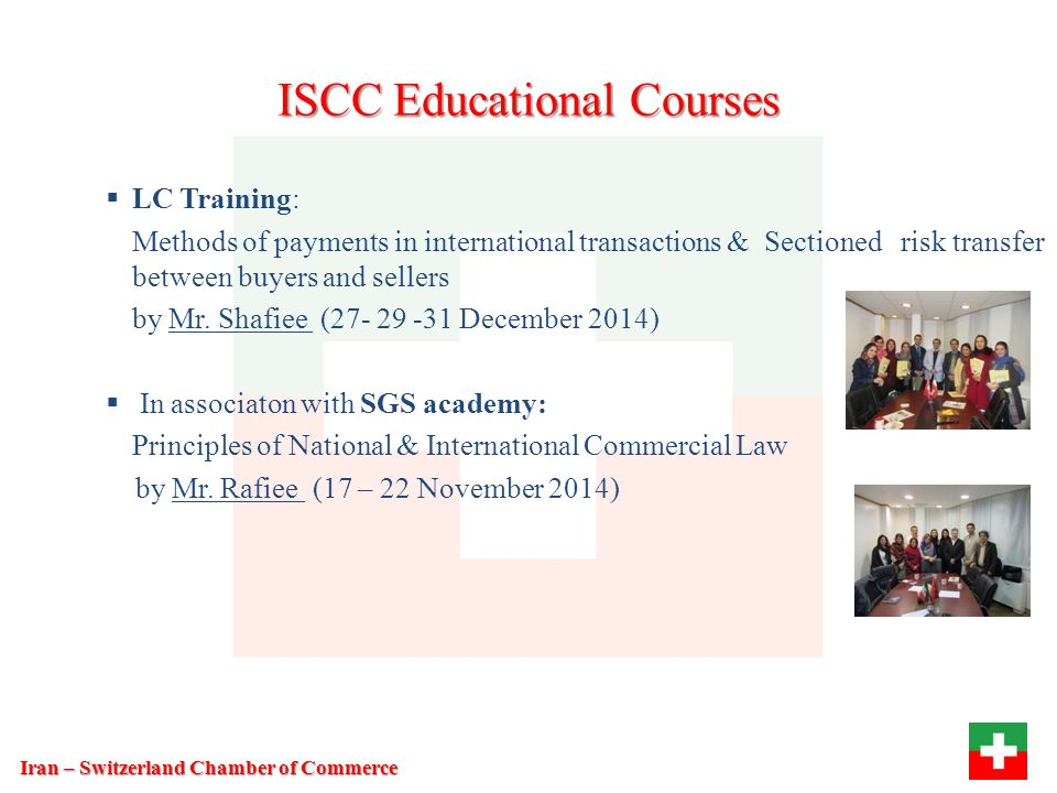 ISCC Educational Courses