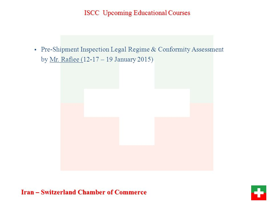 ISCC Upcoming Educational Courses