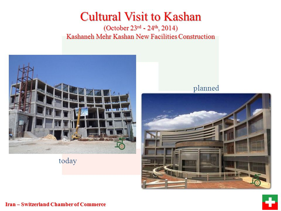 Cultural Visit to Kashan