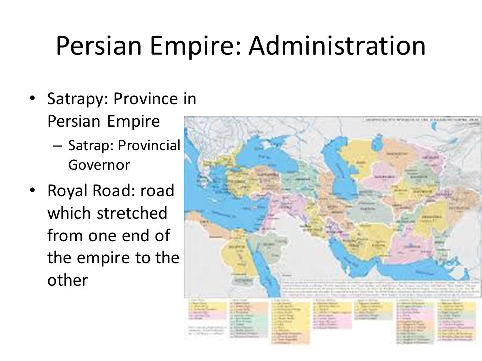 Persian Empire: Administration