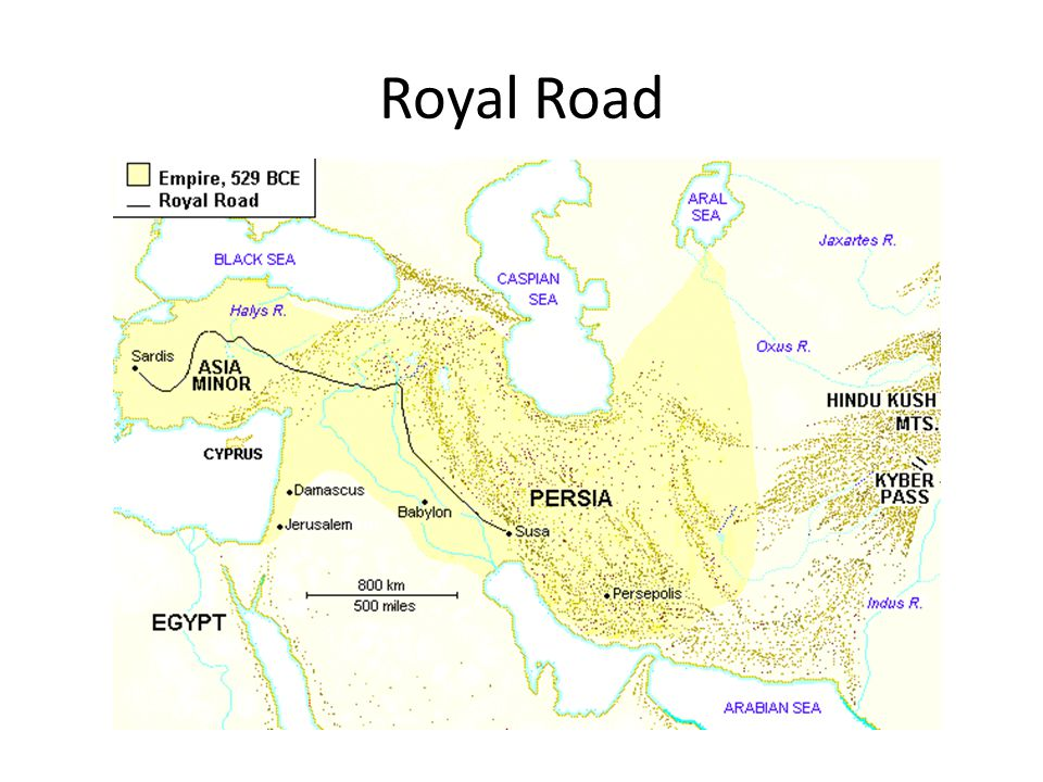 Royal Road