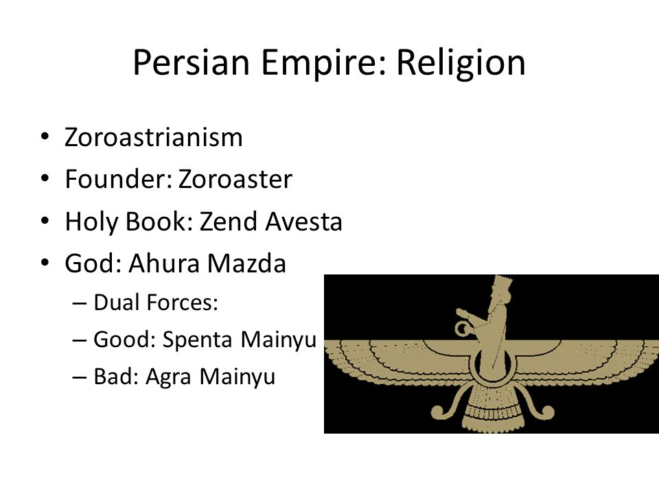 Persian Empire: Religion