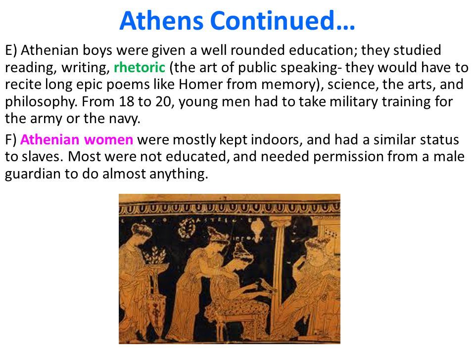 Athens Continued…