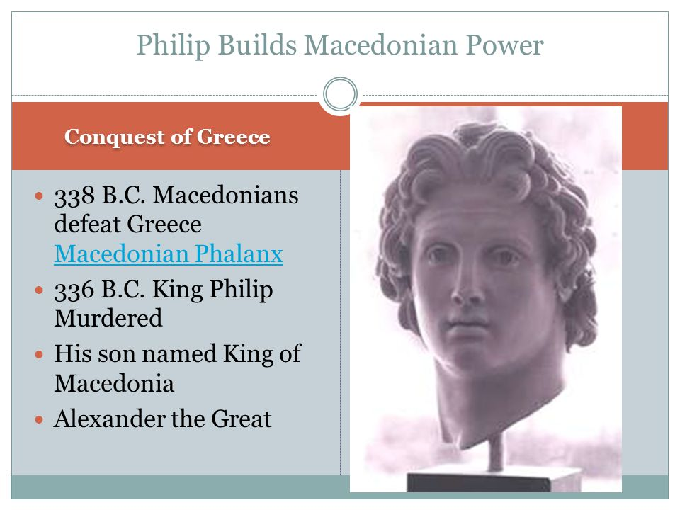 Philip Builds Macedonian Power