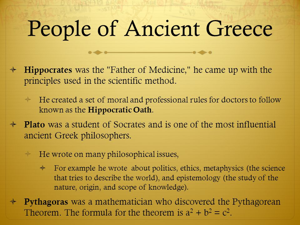 People of Ancient Greece