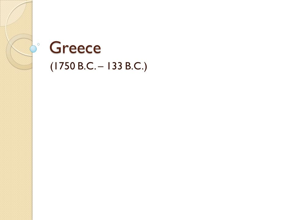Greece (1750 B.C. – 133 B.C.)