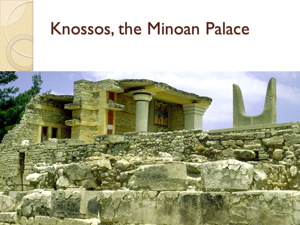 Knossos, the Minoan Palace