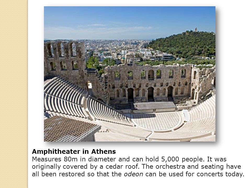 Amphitheater in Athens