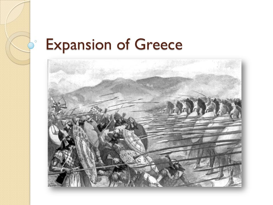 Expansion of Greece