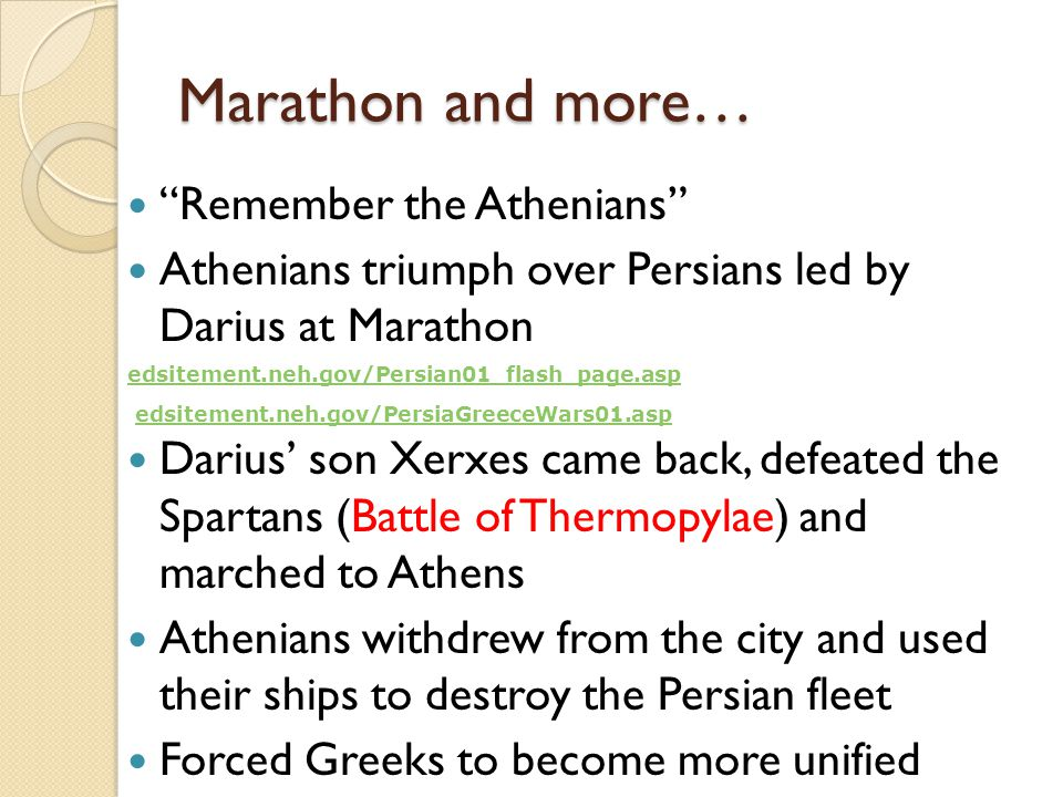 Marathon and more… Remember the Athenians
