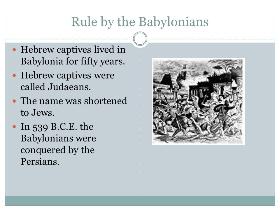 Rule by the Babylonians