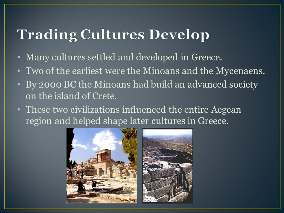 Trading Cultures Develop