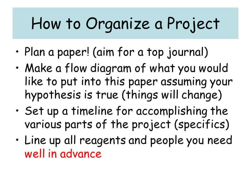 How to Organize a Project