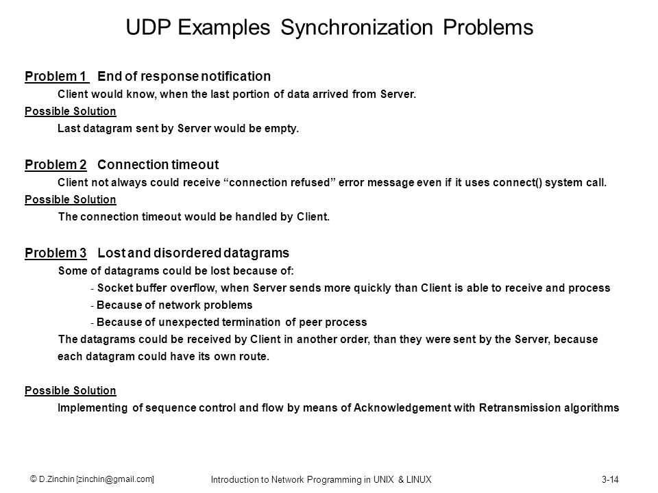 UDP Examples Synchronization Problems