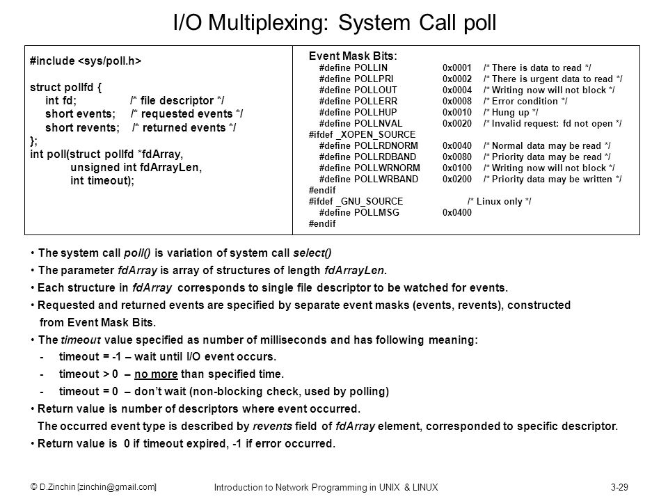 I/O Multiplexing: System Call poll