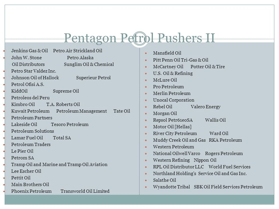 Pentagon Petrol Pushers II