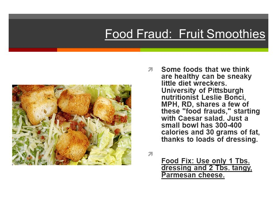 Food Fraud: Fruit Smoothies