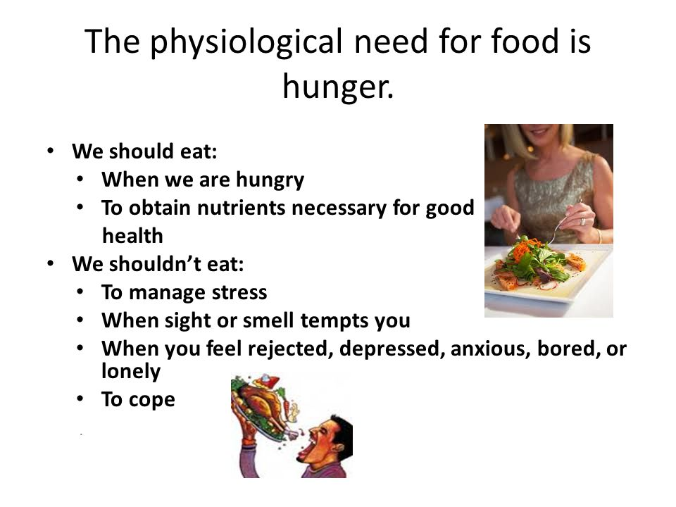The physiological need for food is hunger.