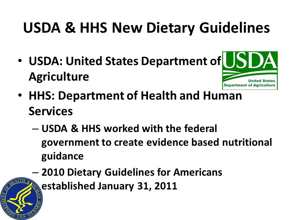 USDA & HHS New Dietary Guidelines