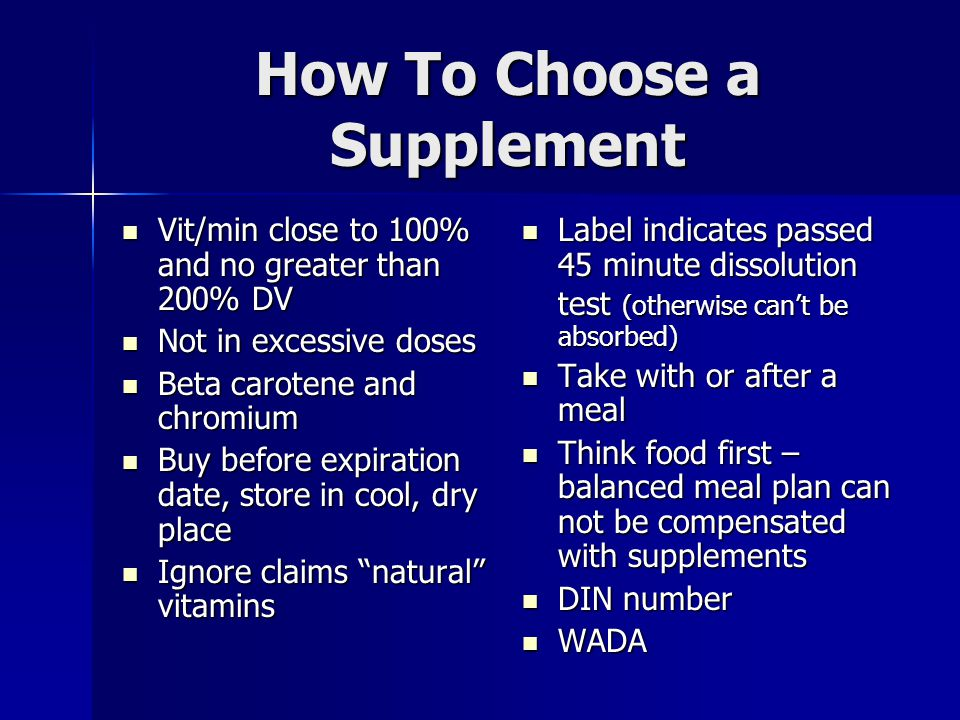 How To Choose a Supplement