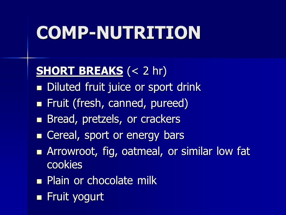 COMP-NUTRITION SHORT BREAKS (< 2 hr)