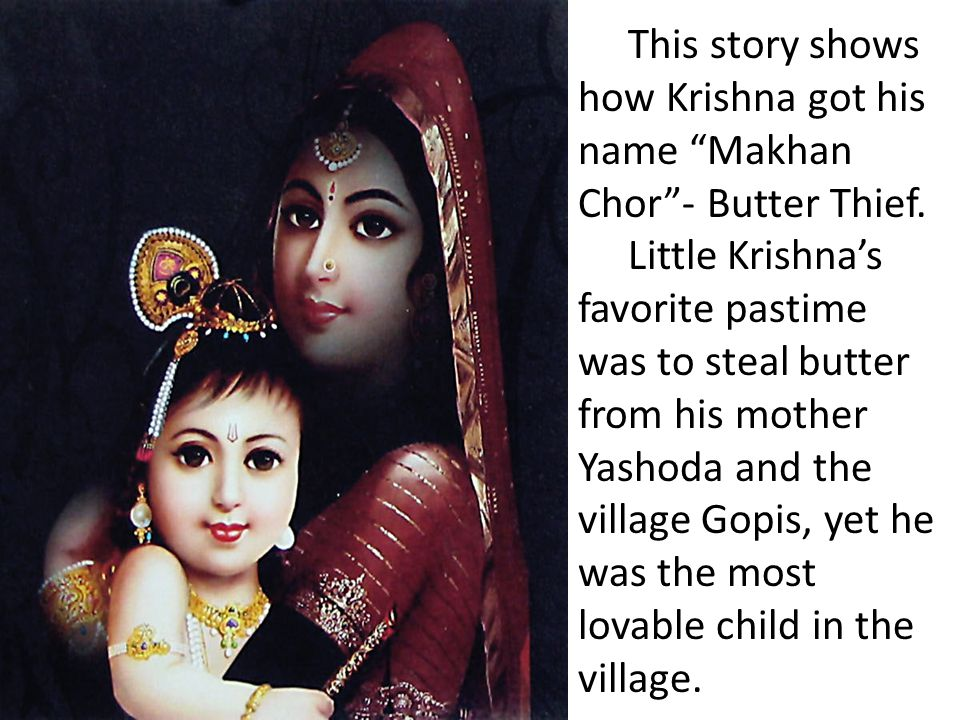 This story shows how Krishna got his name Makhan Chor - Butter Thief