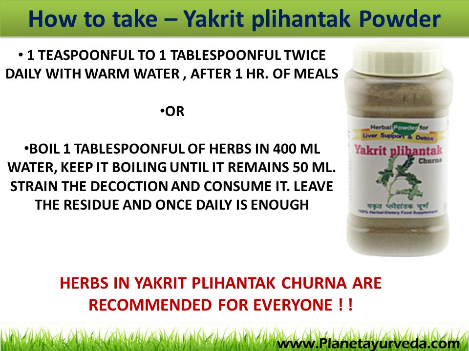 How to take – Yakrit plihantak Powder