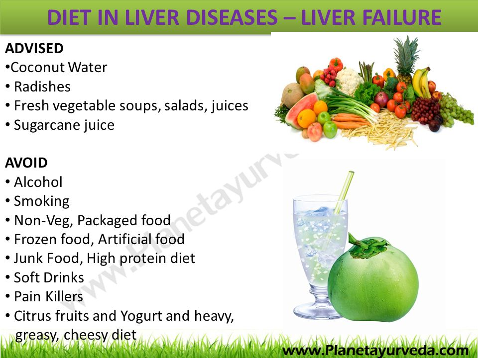 DIET IN LIVER DISEASES – LIVER FAILURE