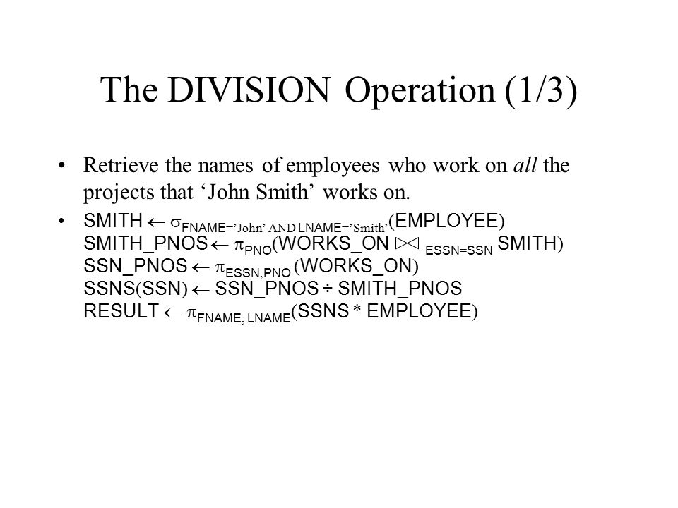 The DIVISION Operation (1/3)