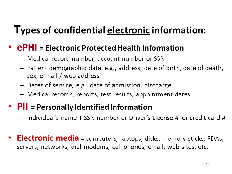 Types of confidential electronic information:
