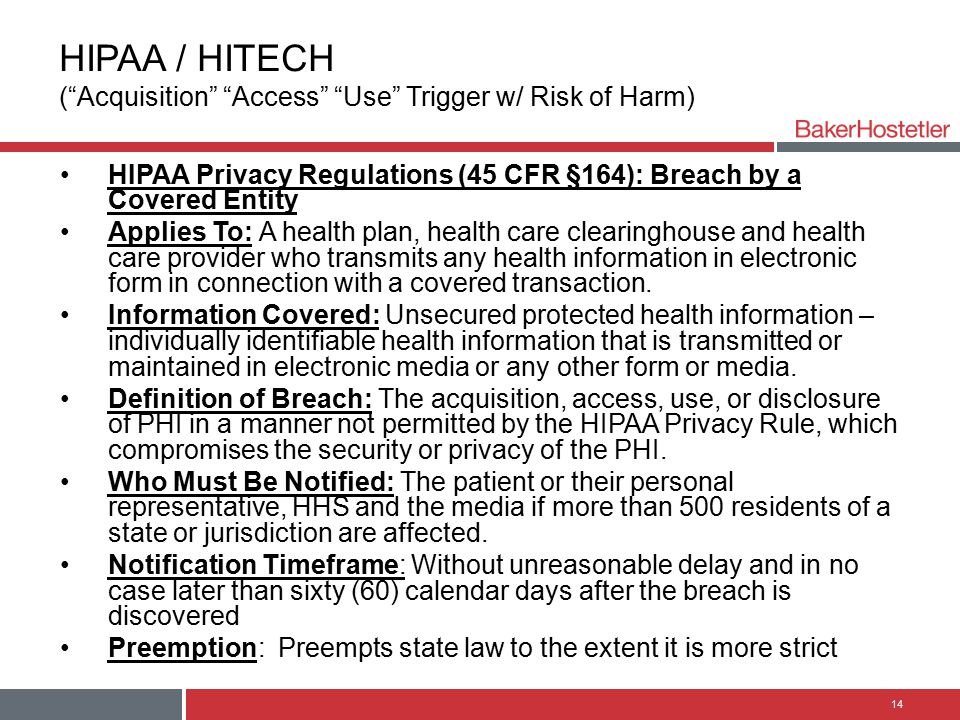 HIPAA / HITECH ( Acquisition Access Use Trigger w/ Risk of Harm)