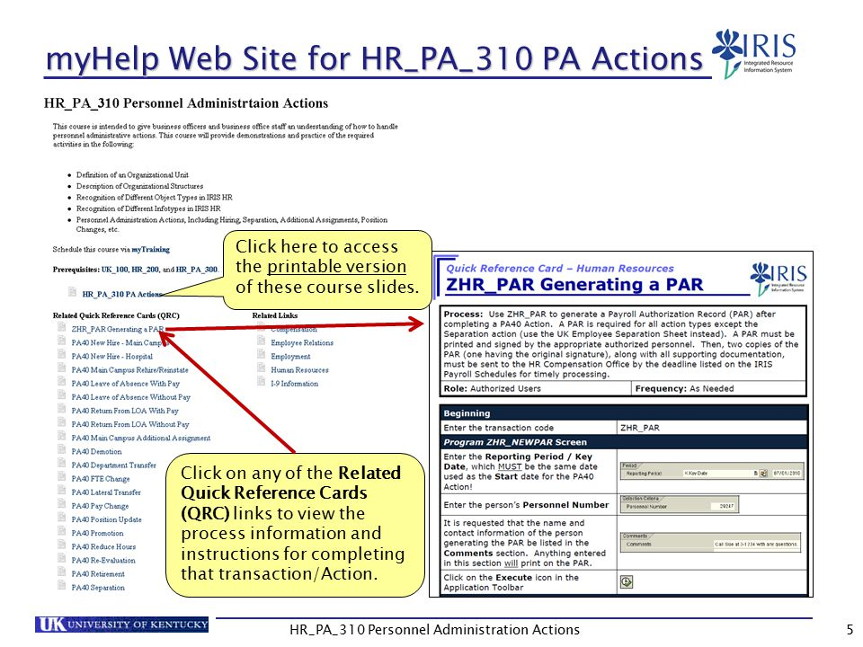 myHelp Web Site for HR_PA_310 PA Actions