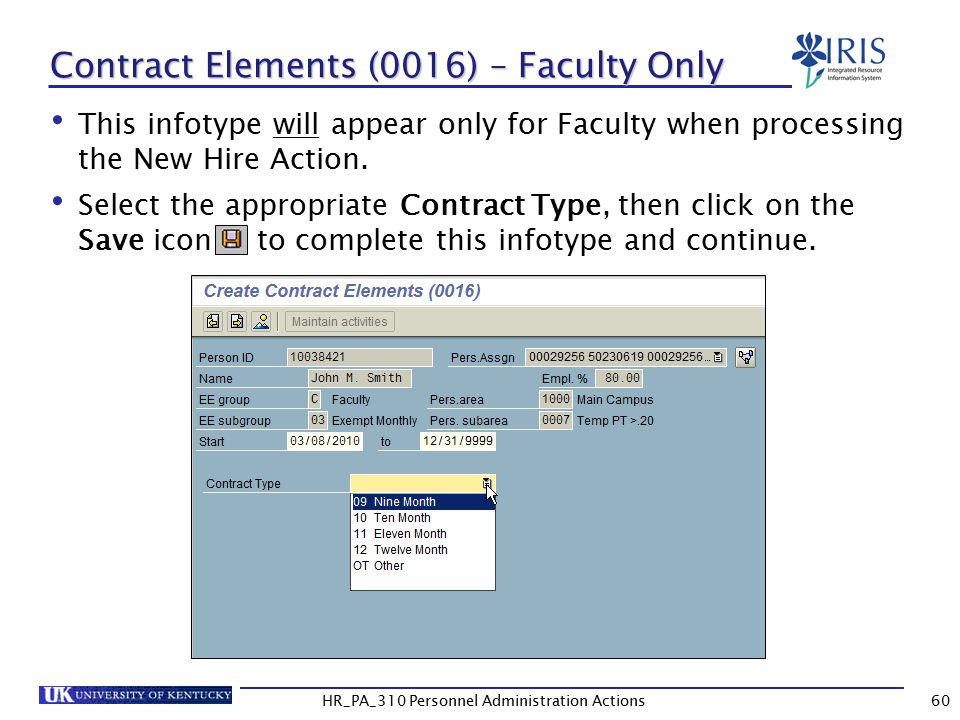 Contract Elements (0016) – Faculty Only