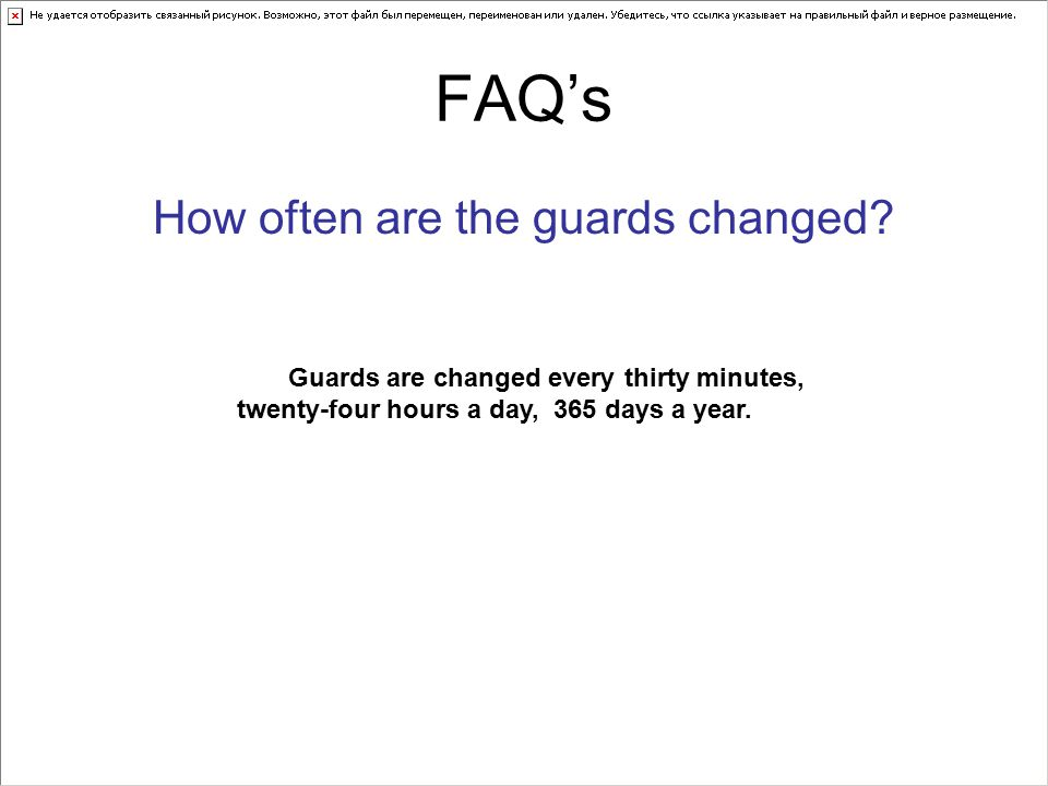 How often are the guards changed