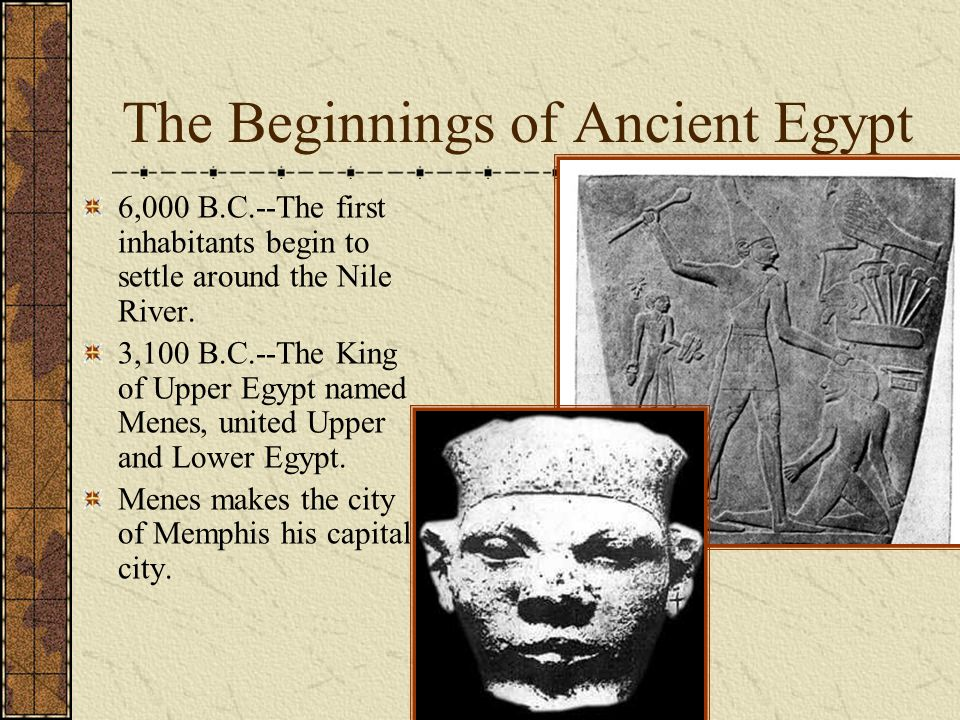 The Beginnings of Ancient Egypt
