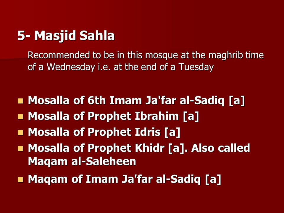 5- Masjid Sahla Recommended to be in this mosque at the maghrib time of a Wednesday i.e. at the end of a Tuesday.
