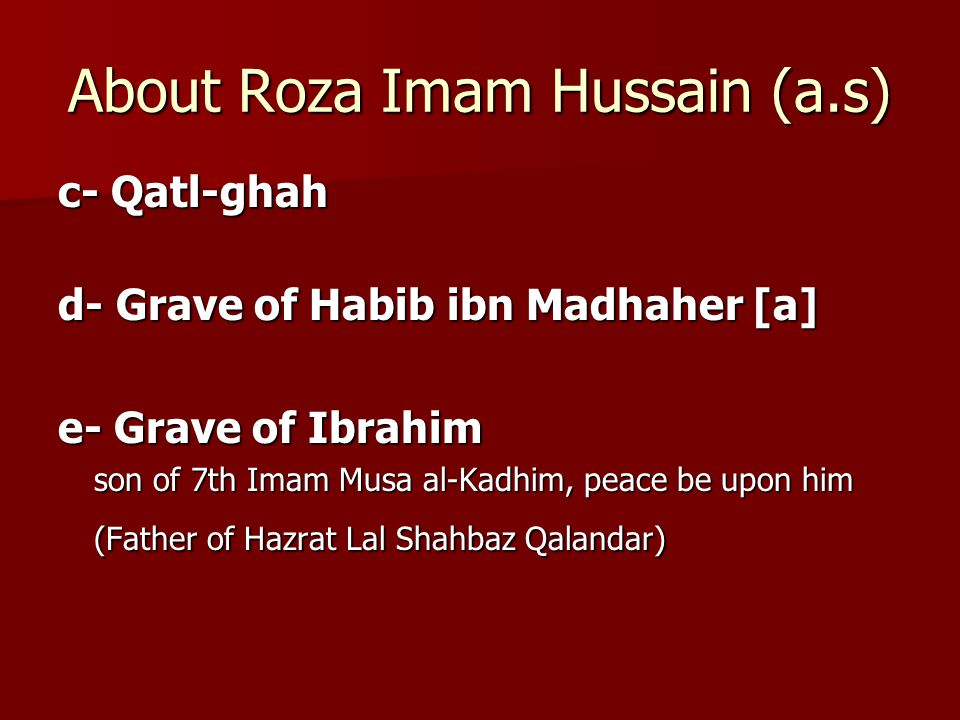 About Roza Imam Hussain (a.s)