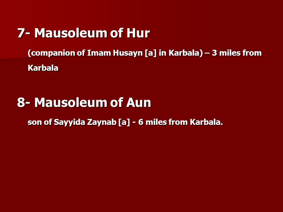 7- Mausoleum of Hur (companion of Imam Husayn [a] in Karbala) – 3 miles from Karbala. 8- Mausoleum of Aun.