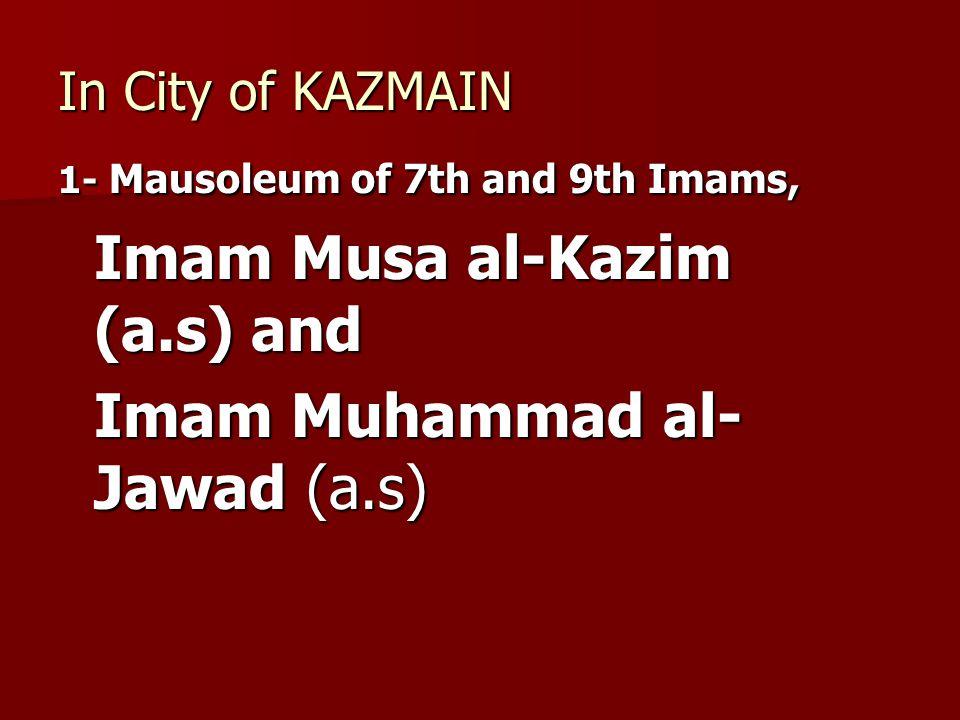 Imam Musa al-Kazim (a.s) and Imam Muhammad al-Jawad (a.s)